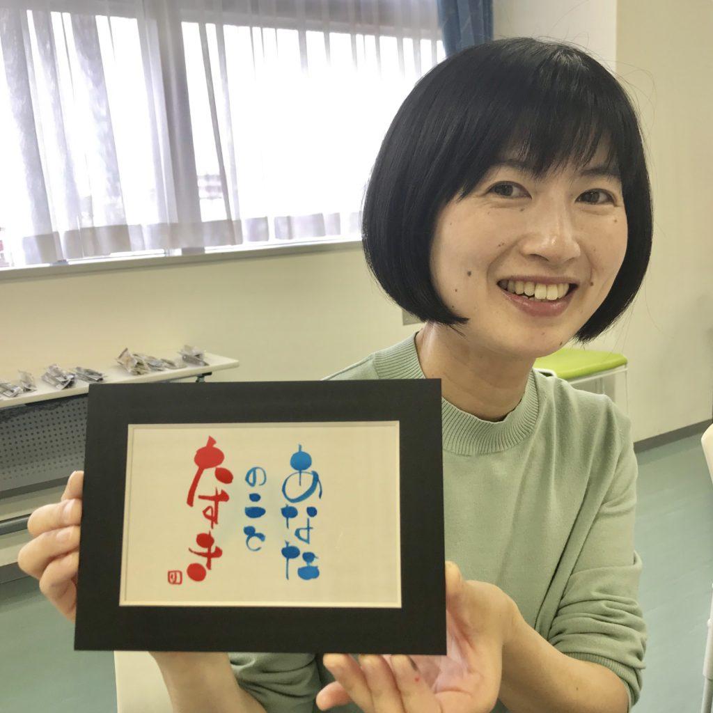 笑顔の生徒さんと伝筆作品